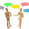 bible9「第一印象で好かれる人になる④事前情報で印象操作!」