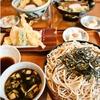 【オススメ5店】花巻・北上・奥州・一関(岩手)で味わえるうどんのお店