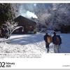 山の自然学カレンダー2020 2月・冬の森づくり活動