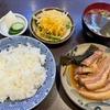 飯田橋の美味しい沖縄料理店【島】で午後も頑張れるパワーランチ!