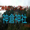 神々が宿る地!!熊野古道のパワースポットに足を踏み入れてみた