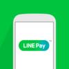 資金移動業者「LINE PAY(ラインペイ)」の法規制(資金決済法)まわりで押さえておくべき特徴について色々と調べてみた。