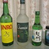 JINROとチャミスルと鏡月の違い(韓国焼酎徹底比較)