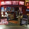 香香厨房 JR55ビル店 / 札幌市中央区北5条西5丁目 JR55札幌ビル 7F