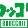3月13日のトレード・市況 ウルフ村田推奨銘柄でブロッコリー上昇