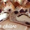 冷やして食べる、クリームチーズ入りのふわふわレーズンクルミパン