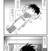 【漫画】台風が過ぎ去った【実録】