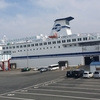 へなちょこGSライダーが行く旅日記 北海道旅計画 過去の渡航手段