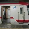 名古屋まで電車さんぽ - 2018年8月25日