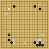 AlphaGo対AlphaZeroの棋譜15
