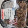 セブンイレブンの牛丼