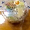 まぜて食べる!パリパリ麺サラダ