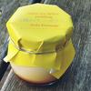 *アンデリス* 3種のチーズプリン 380円(税込) 【北海道小樽市・南小樽】