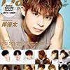 Dance SQUARE Vol.38 目次