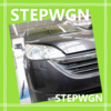 RG1  ステップワゴン 純正ナビ車 エアコンフィルター交換