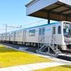 仙台市内を地下鉄・バス一日乗車券で歴史観光名所巡り