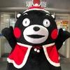 くまモン 大阪のサンシティ池田に出没