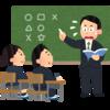 留学生の「日本人化」