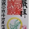 名古屋・三輪神社