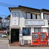 【鎌倉いいね】「海街diary」のロケ地は未だに色あせない。ロケ地訪問。