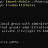 PowerShellの権限昇格のLTスライドを作りたかった話