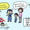 伝わった!!「とくしま防災フェスタ2019」
