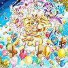 プリキュア第14弾「キラキラ☆プリキュアアラモード」開始から見るこどもの好きなキャラクターランキング