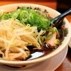 ラーメンを食べに行く 『麺屋 龍玄』 ~元祖京都ブラックの味を守り続けるお店に初訪問です~