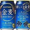 格安ビール バーリアル(プライベートブランド)がコストパフォーマンス高いです。