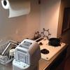 衣類乾燥機カラリエ活用法