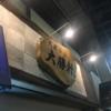 直系大勝軒もある武蔵小山「大勝軒武蔵小山店」にて大盛り食べると死ぬほどのボリューム