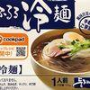 韓国 辛ラーメンメーカー 水冷麵