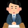 NHKは反日