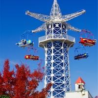 秋晴れの日 いつも眺める山を縦走、大阪府・奈良県 生駒山。