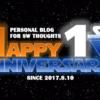 【運営報告】Lake Starwalker 一周年になりました!