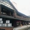 賑わいを見せる七日町の観光スポット 羽州街道を行く
