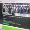 ライブ配信も、これからの主流になるのか?欅坂46ライブ配信を前にして。