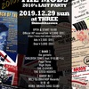 【CHILDISH TONES feat.宇佐蔵べに】12/29@下北沢THREE『MARCH OF THE MODS -2010's LAST PARTY-』
