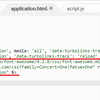 Ruby on RailsでJavaScriptが2回実行されちゃう件の原因と対策