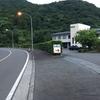 沖縄の魚が福井で釣れた?