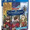PS4版ではプレイ内容に応じてトロフィーが獲得できる