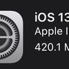 【マスク着用時Face IDの不便さが解消?】iOS13.5リリース アップデートにかかる時間は? 不具合は?