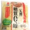 【食べてみた】糖質制限・紀文 糖質0g麺(丸麺)(紀文)
