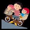 【ひとり親家庭にもお勧め】乗ったらわかる快適な電動アシスト自転車
