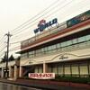 朝イチから天龍インフィニティを打ってみました inオータ厚木店