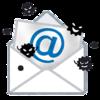 BEC詐欺はメール転送が起因となっている