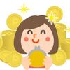 【お小遣いや余裕資金を増やしたいあなたは必見!】ポイントサイトを徹底比較して見えた!初心者が現金に交換しやすいのはこの5サイト!