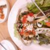 新大久保の名店『名家(ミョンガ)』でカンジャンケジャンをいただきます!!!!