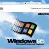 ブラウザで動くWindows95が公開中