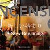 ゆる旅マガジン「INCENSE」